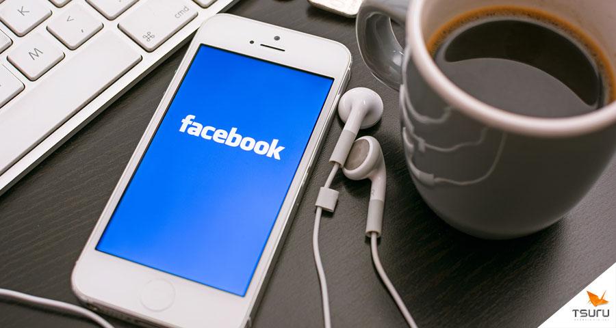 6 mitos sobre redes sociais que você deve esquecer