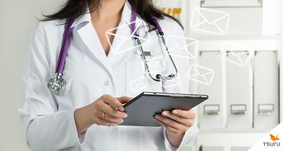 Conheça o papel do e-mail marketing na captação de pacientes
