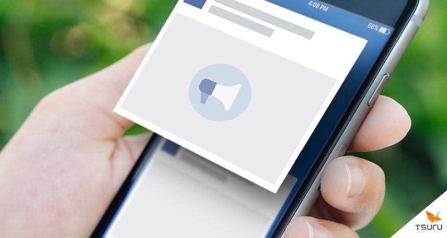 Por que impulsionar publicações no Facebook é tão importante? Entenda.
